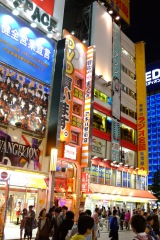 The Faces of Electric Town – Akihabara